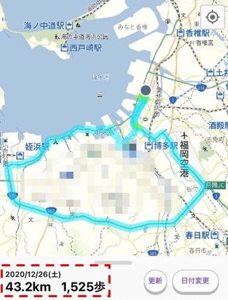 トリマアプリで都市高速を一周