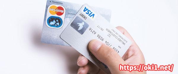クレジットカード発行で稼ぐ